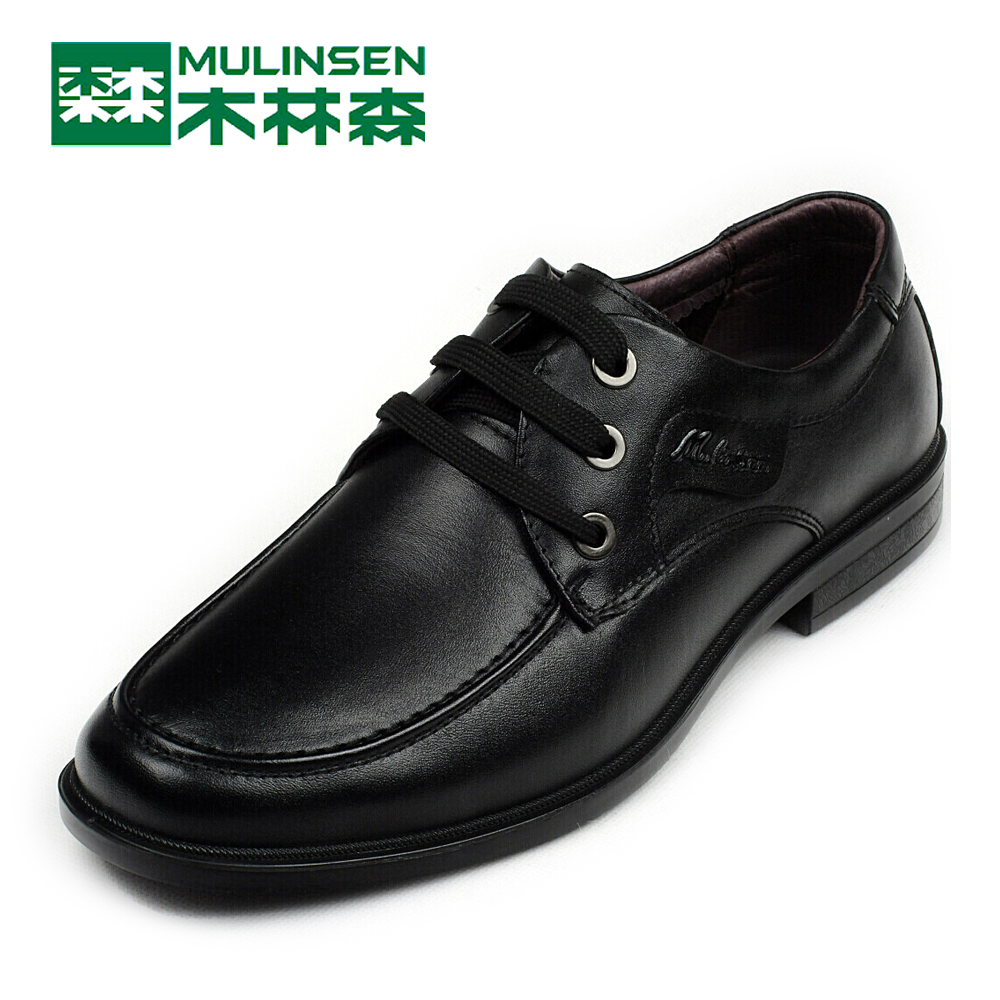 [Counter genuine] 14 spring new casual leather linsen MC1411656 breathable and comfortable men's shoes korean wave