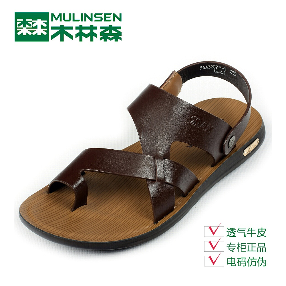 [Counter genuine] 14 summer sandals linsen 56A32071 comfortable leather men's casual beach shoes