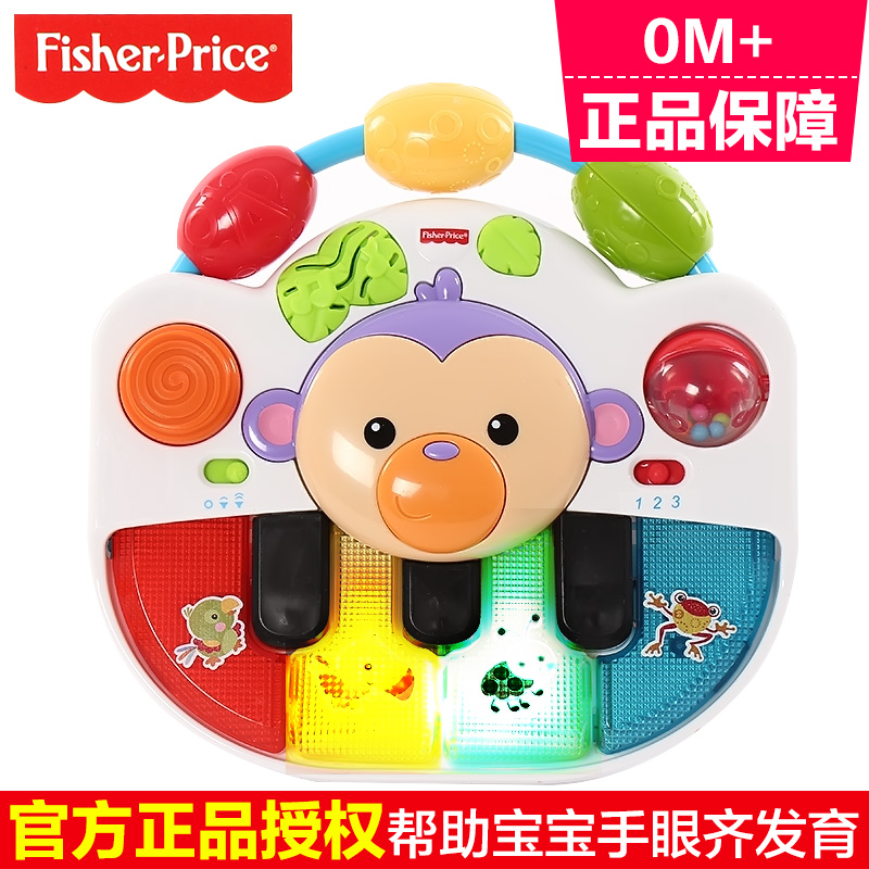 Counter genuine fisher price fisher explore growth spinet BFH64 early childhood music toys