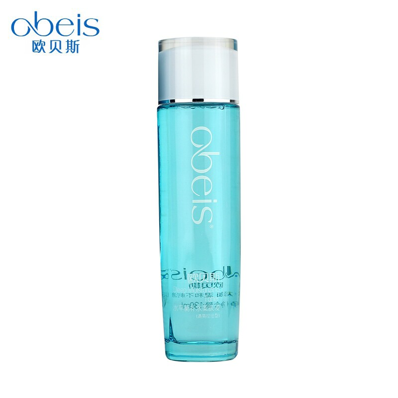 Counter genuine oubei si water balance moisturizing lotion fresh oil control type moisturizing lotion skin care products for men and women