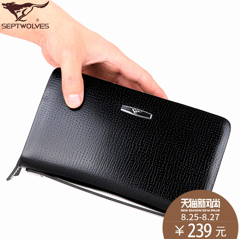 Counter genuine seven wolves men's hand bag leather clutch bag large capacity black business casual clutch bag