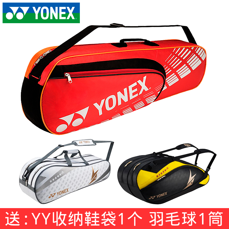 Counter genuine yonex yonex badminton lindane paragraph multifunctional single shoulder bag large capacity bag men and women