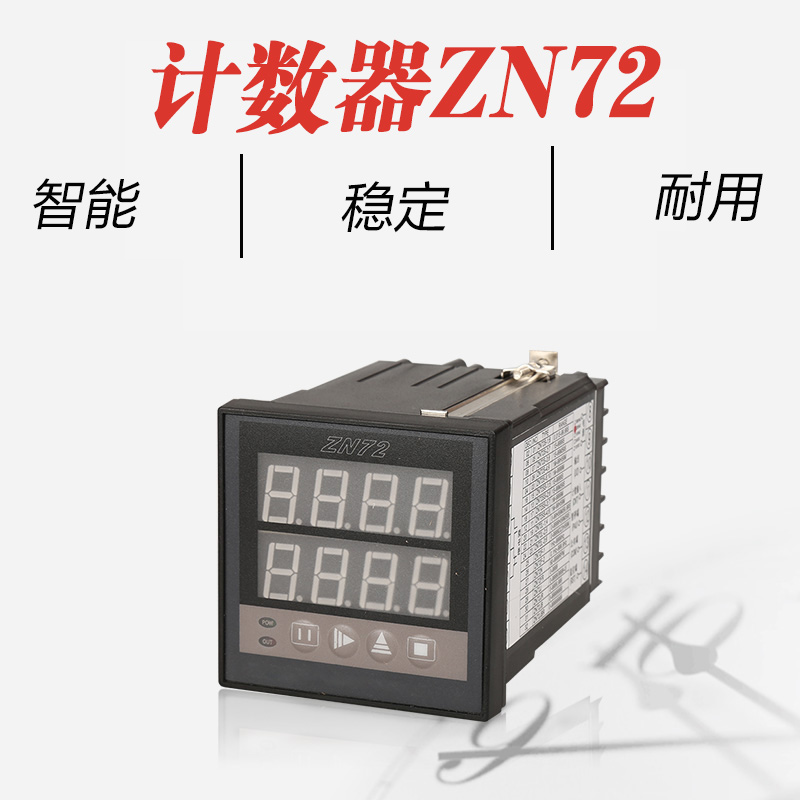 Counters zn72 intelligent 896ab time relay timer counter tired 220 v 24 v Can be selected
