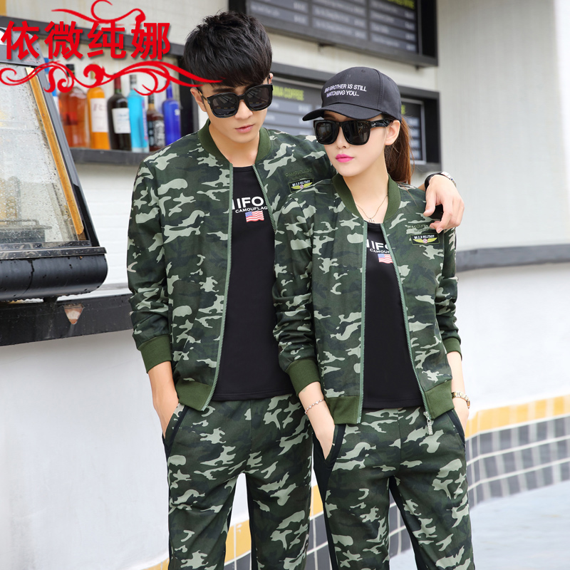 Couples suite 2016 hitz loose casual fashion leisure sports suit female three sets of camouflage