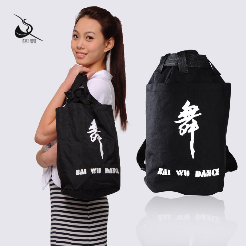 Court parker house dance new dancers essential word dance dance dance bag toilet bag practice dance classes with the package