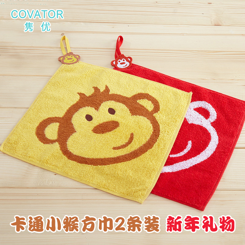 Covator gifted juan article 2 loaded monkey child towel cotton towel cartoon towel small towel lunar new year new year gift