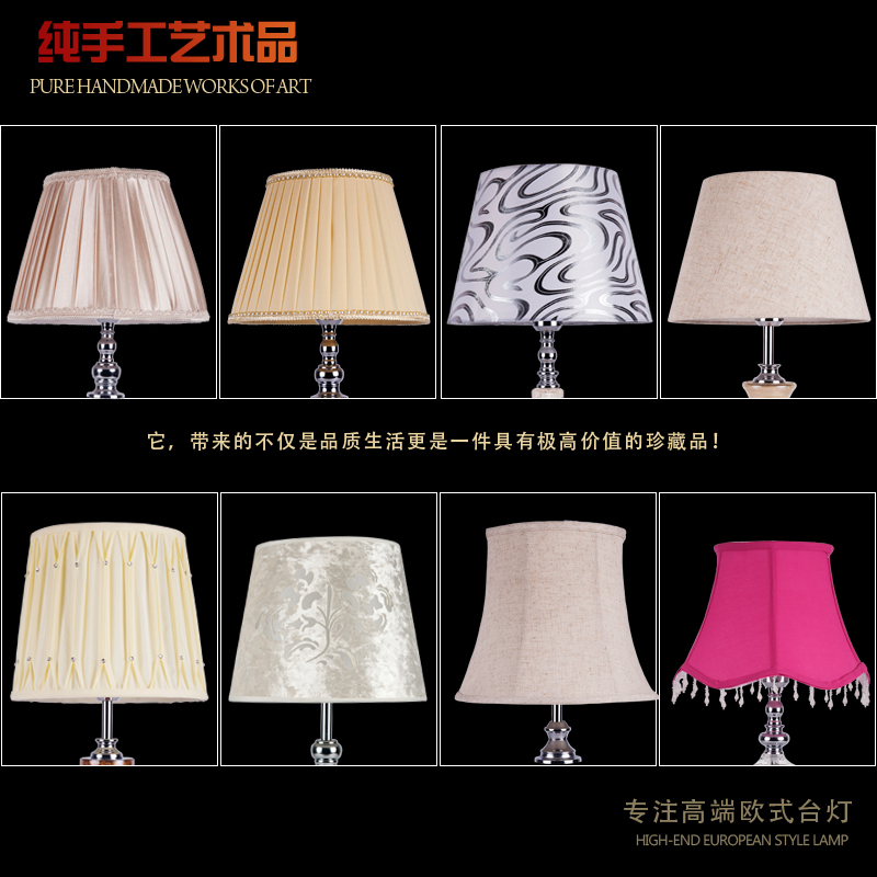 Covers modern pattern carved lampshade lamp shade cloth bedroom lamp bedside lamp shade e27 screw