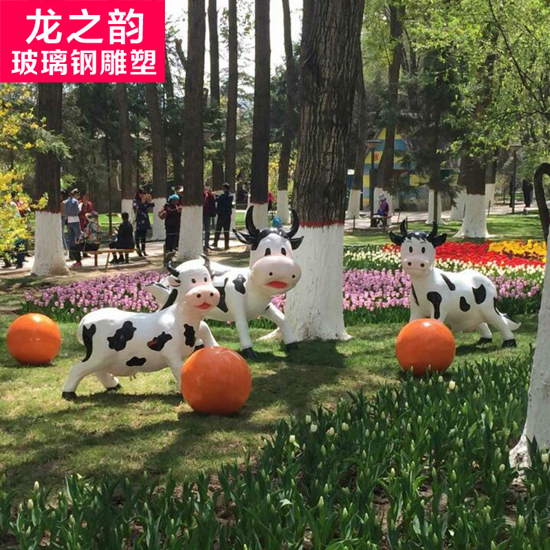 Cows cows animal sculpture garden sculpture fiberglass sculpture custom landscape sculpture cartoon cow cow ornaments