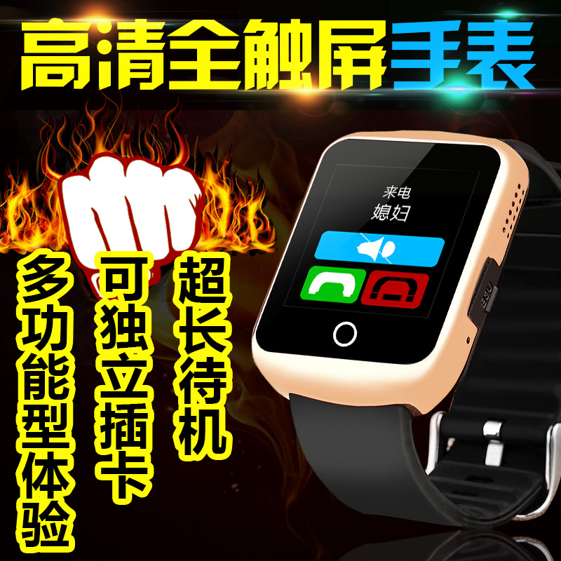 Coyne rambo smart watch phone watch student card touch screen bluetooth watch phone waterproof watches multifunction children