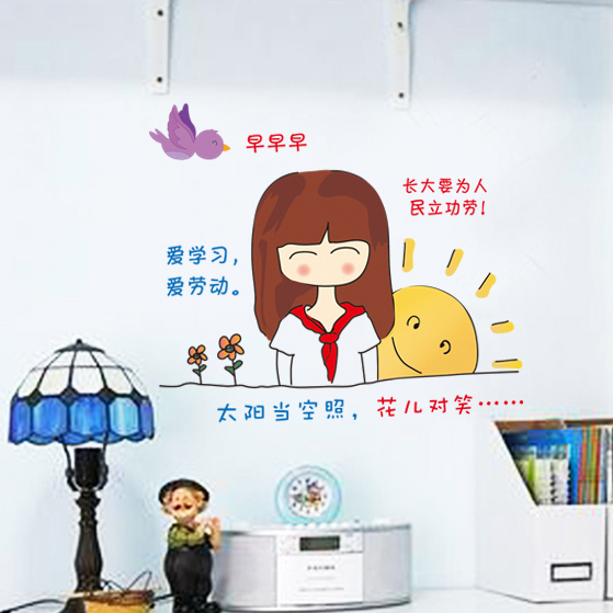 Cozy bedroom dormitory bedroom wallpaper adhesive wall stickers creative personality cartoon background wall decoration sticker paper