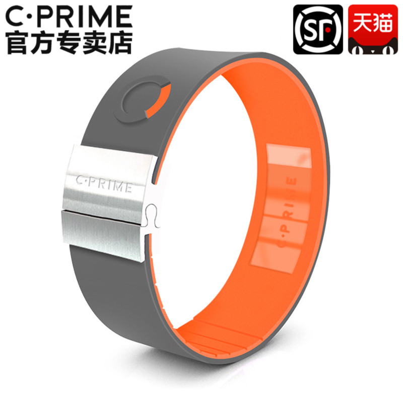 Get Quotations Cprime Energy Sports Silicone Bracelet Balance Jewelry Fashionable Men And Women Gray Orange
