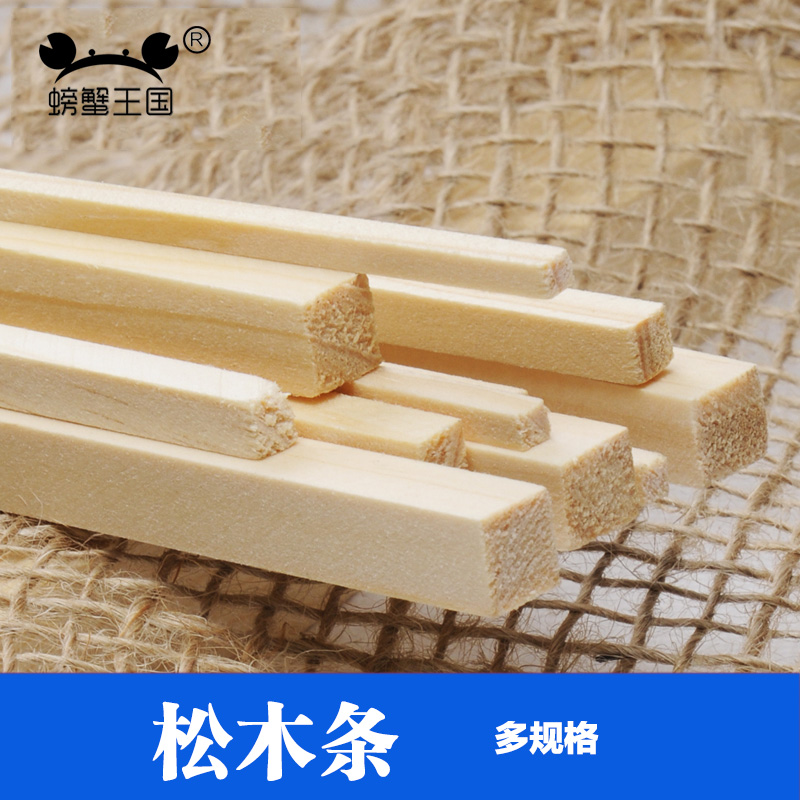 Crab kingdom diy sandbox building model material pine square wood light wood pinus sylvestris