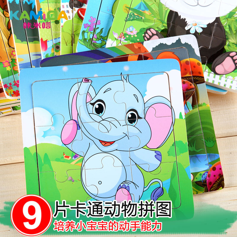 Cracking meters despair animal jigsaw puzzle 9 early childhood wooden baby early childhood educational force 1-2-3-4 -6 years old children's toys
