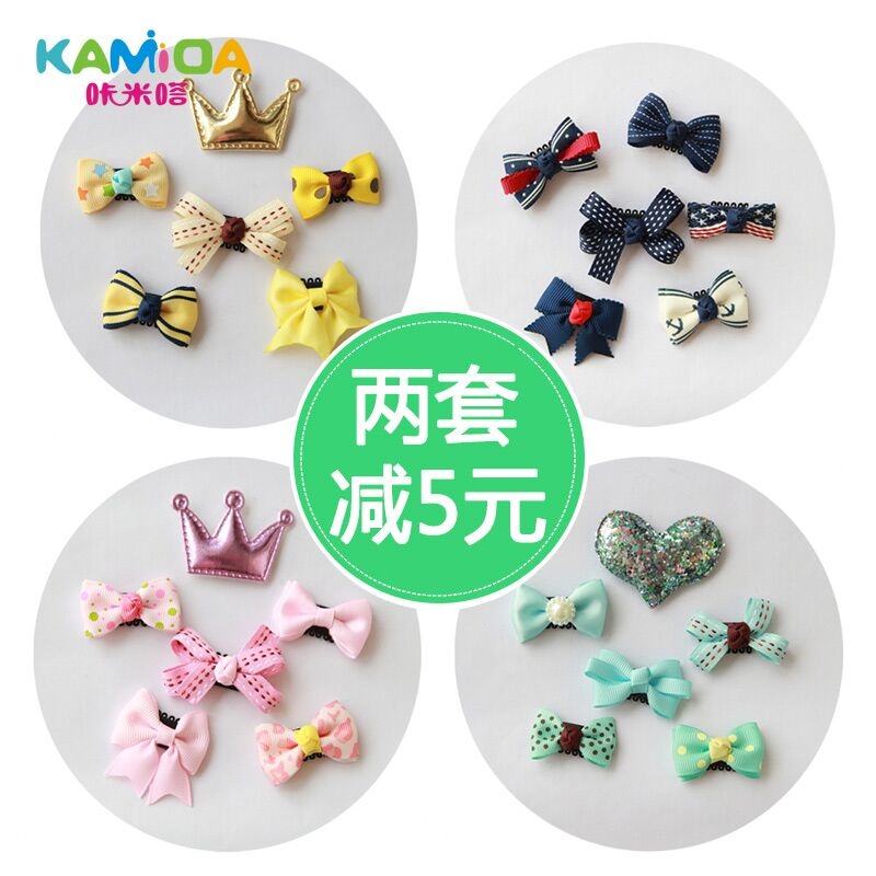 Cracking meters despair children hair accessories suit cloth cute little side clip duckbill clip bangs clip bow princess baby accessories