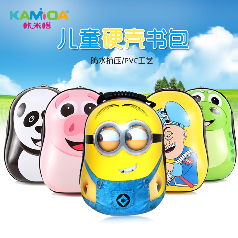 Cracking meters despair taipan kindergarten children's school bags boys little yellow man cartoon crusty shell bag shoulder bag