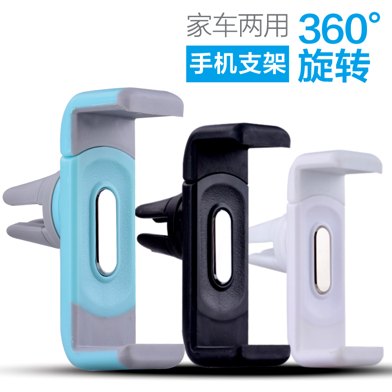 Creative cartoon mobile phone holder navigation frame car air conditioning vent phone holder frame autumn lovely ladies