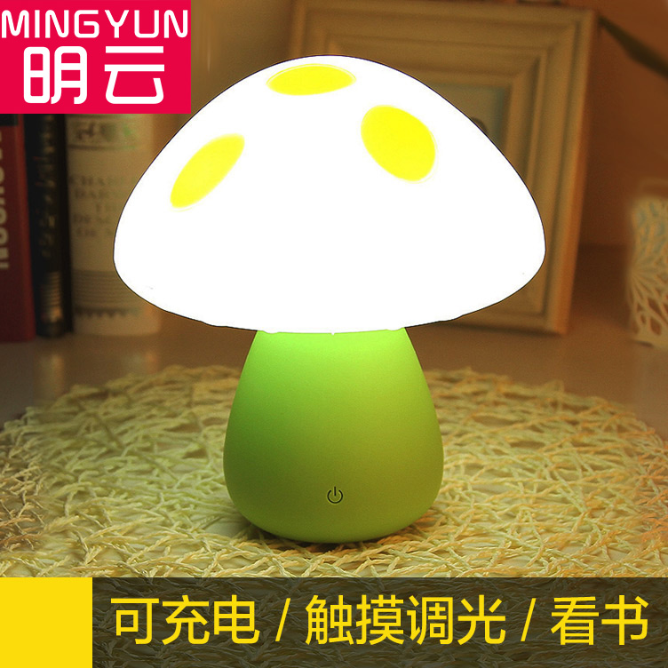 Creative energy saving led rechargeable lamp touch dimmer baby feeding small table lamp bedroom bedside lamp from the nightlight colorful mushrooms