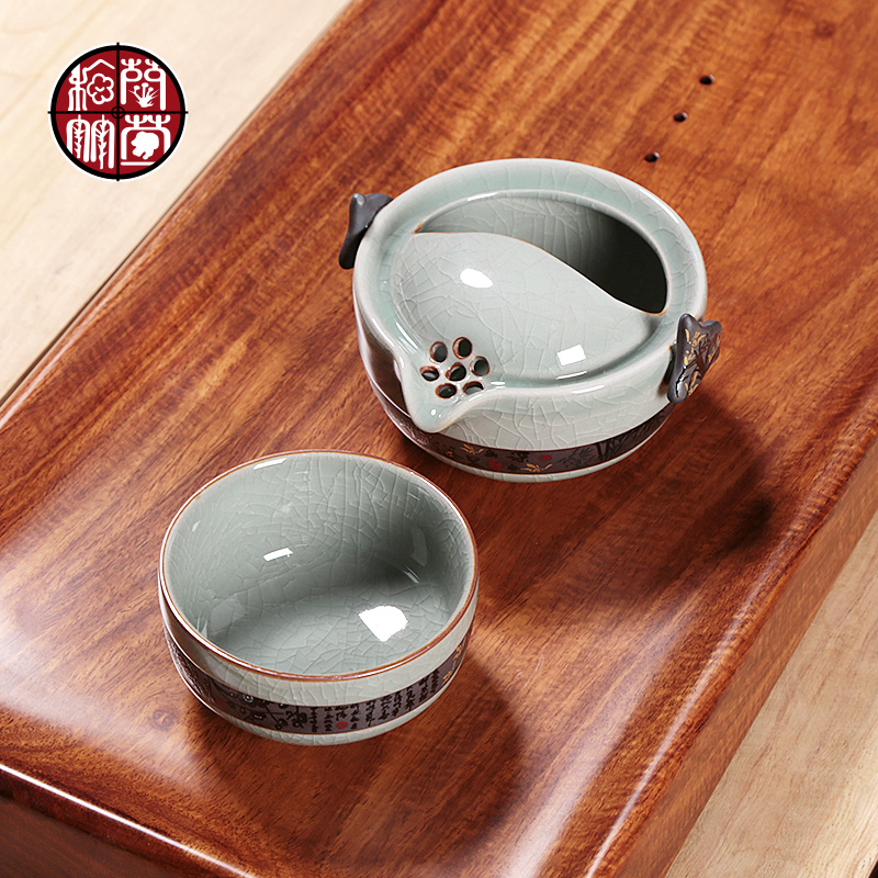 Creative geyao quik cup travel cup tea set simple portable kung fu tea cup ceramic cup tea pot