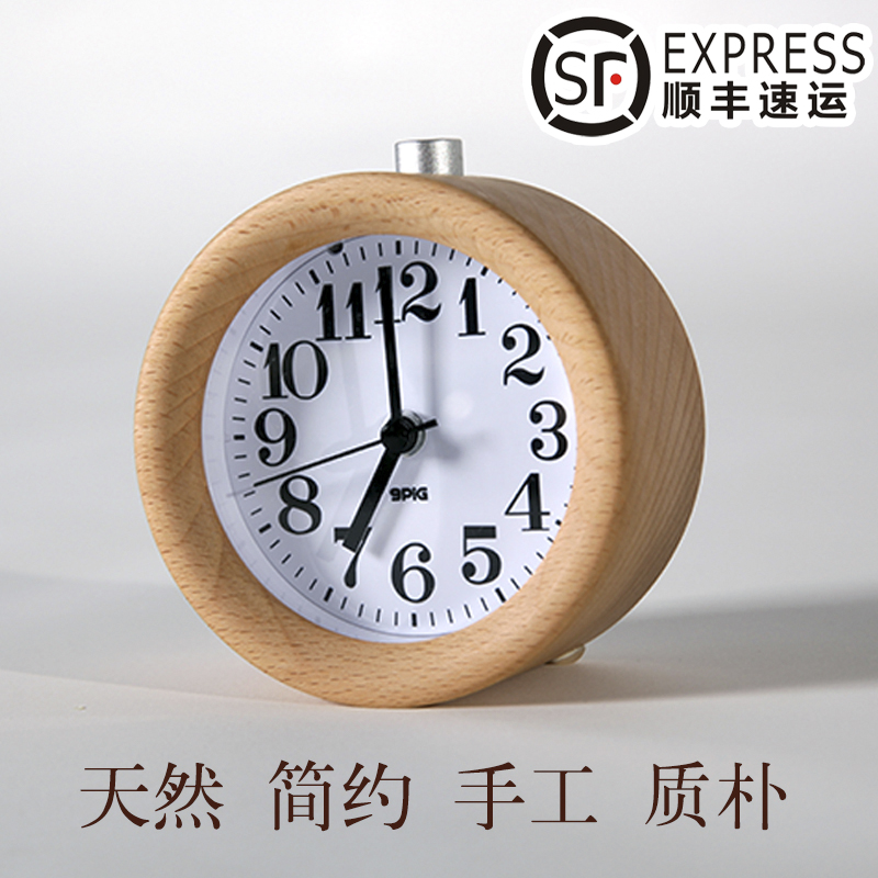 Creative ikea muji original wood small wooden clocks bedroom bedside alarm clock mute students home decoration