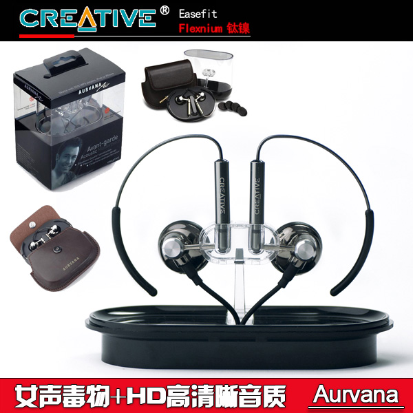 Creative/innovative aurvana air innovative air hi-fi enthusiast hifi headset earhook