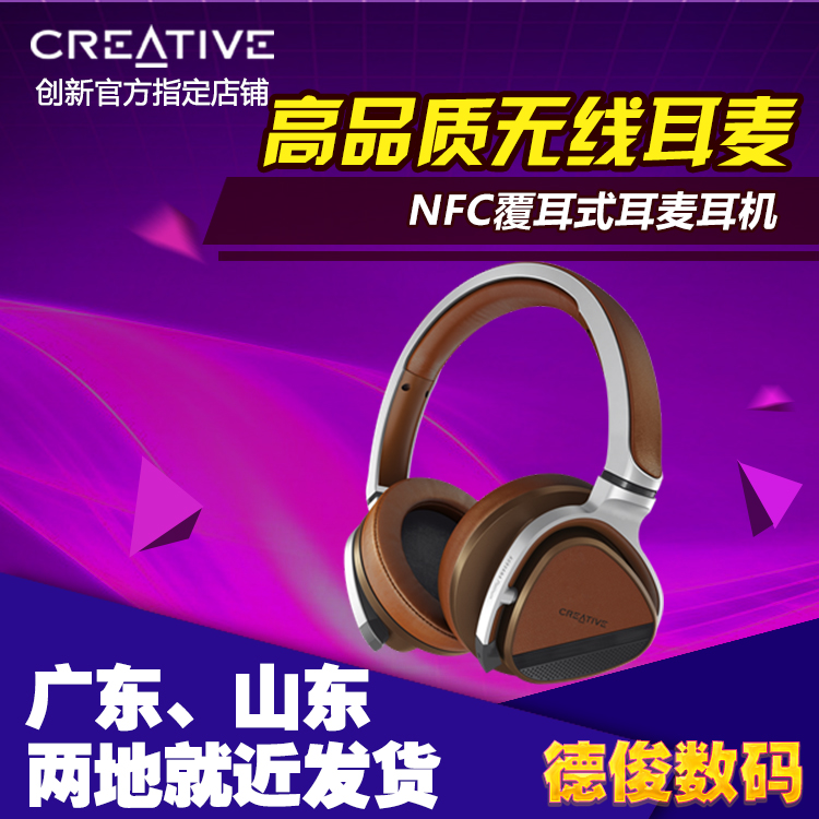Creative/innovative aurvana platinum coated high quality wireless nfc headset ear headphones