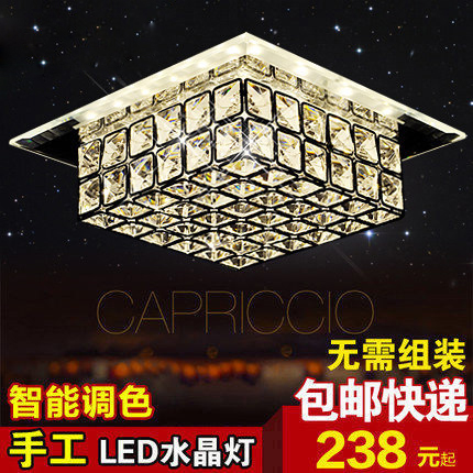 Creative led crystal lamp aisle lights corridor lights balcony entrance foyer lights porch ceiling living room ceiling lamps