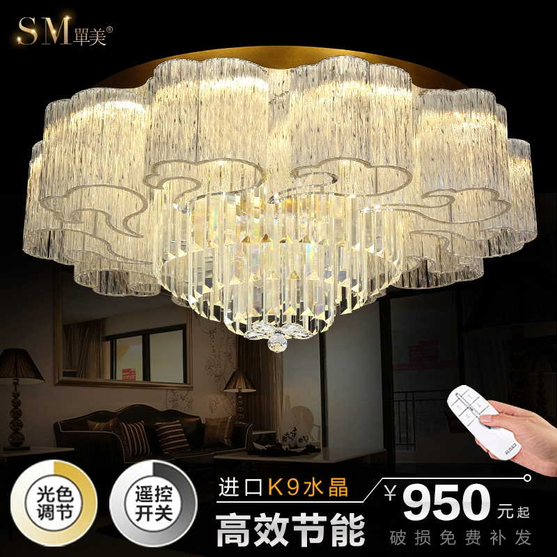 Creative modern lamp crystal lamp round golden clouds flowers office lighting living room bedroom dining atmosphere led ceiling lights