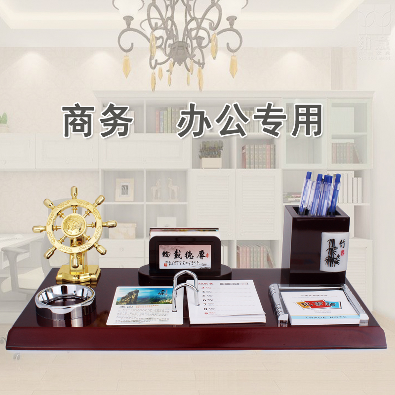 Creative office observatory pen ornaments customized business card holder thescrapof furnishings graduation to send teachers teacher's day gift