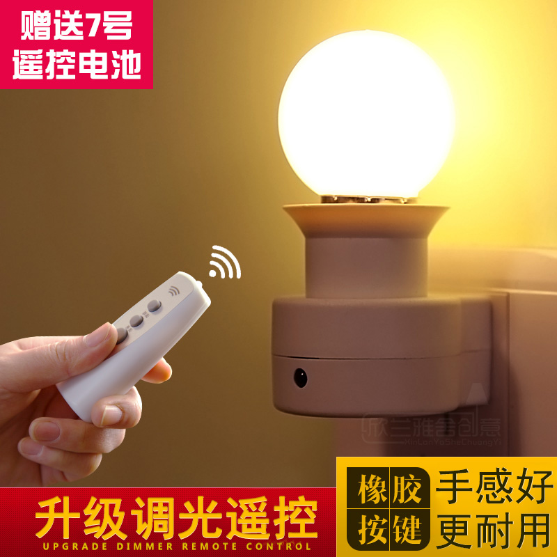 Creative remote control led night light with switch plug with plug lights infant feeding bedroom bedside lamp night light