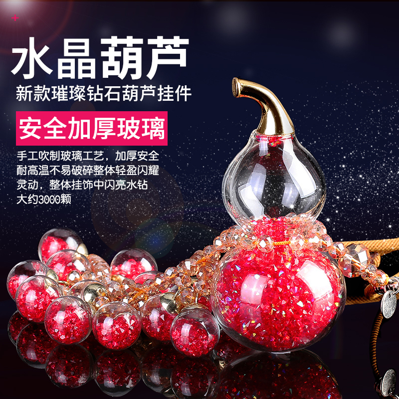 Creative upscale crystal hoist car ornaments peace symbol pendant car car car ornaments ornaments ornaments within the male