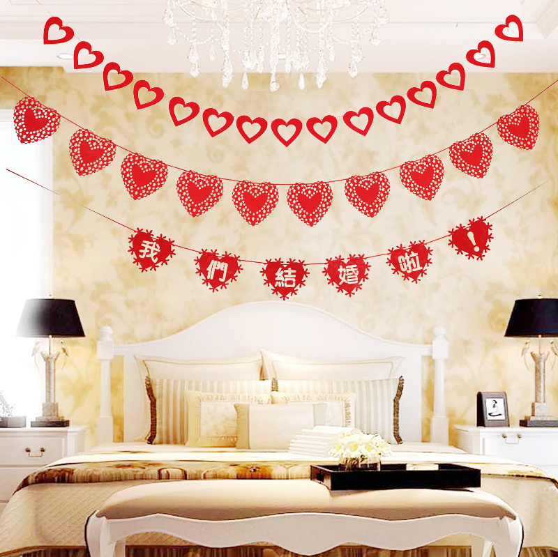 Creative wedding supplies hi word love wovens ornaments garland brace marriage room decoration garland chinese velvet lining