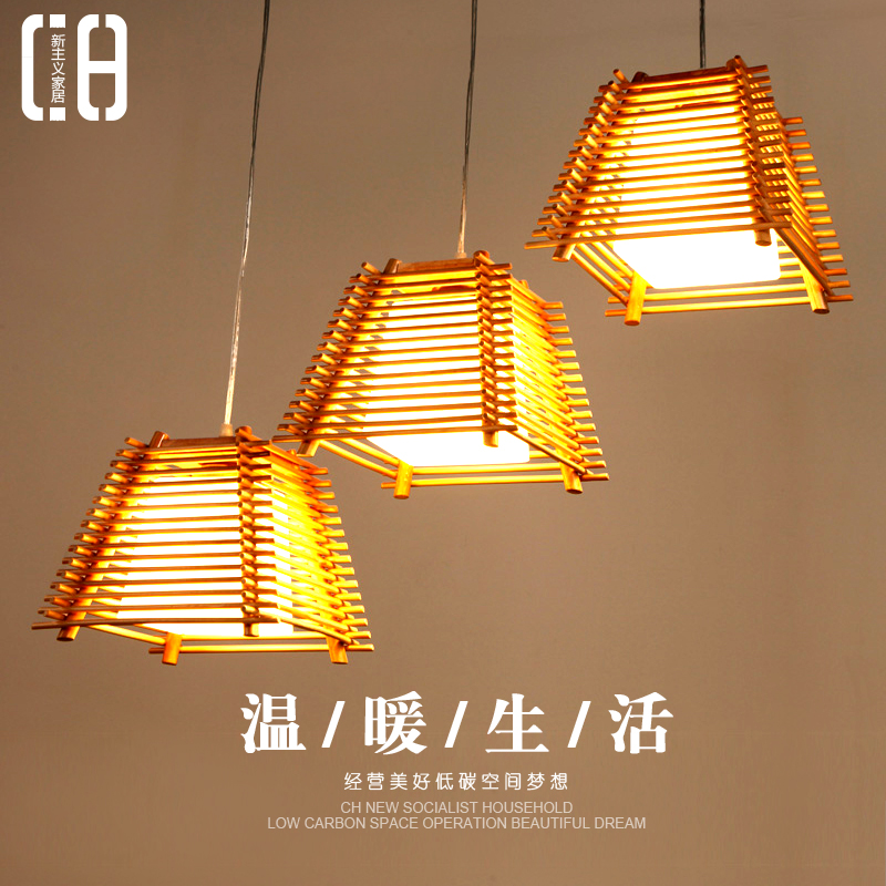 pendant chandelier bedroom lamp light inspired kitchen lamps of room com philliesfarm decoration fitting study japanese lights children lampshade wood