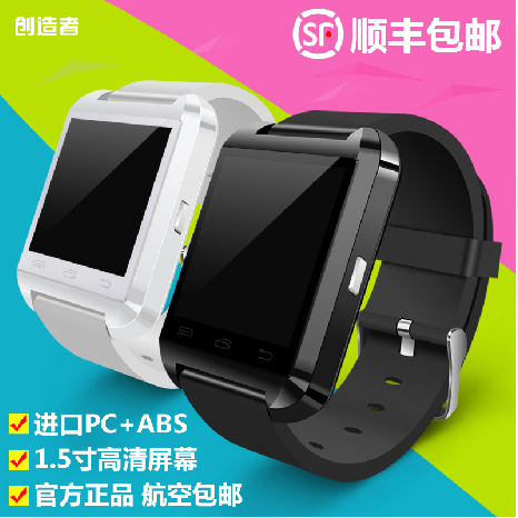 Creators full touch screen smart watches bluetooth phone android smart wristband bracelet waterproof watch u watch