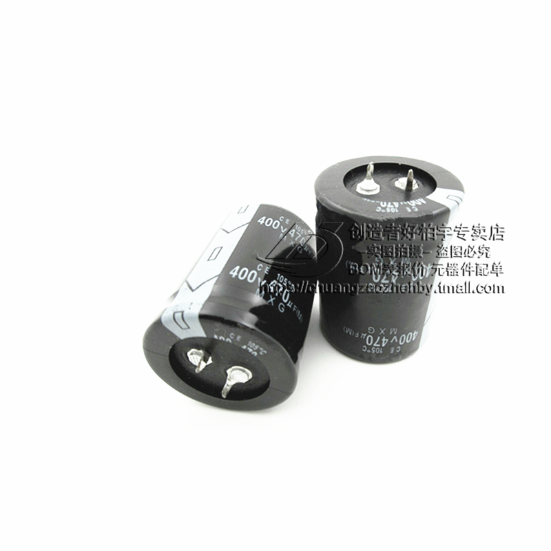 Creators | horns capacitance 400 v 470 uf electrolytic capacitor volume 35*50