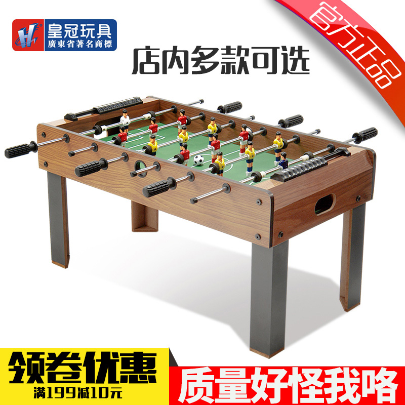 Crown foosball table football table foosball table football machine children's home indoor adult toy puzzle board game boy