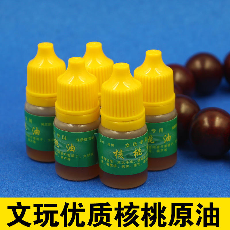 Crude wax paint king pu tizi man playing walnut oil olive oil maintenance patina color conservation 5 ml
