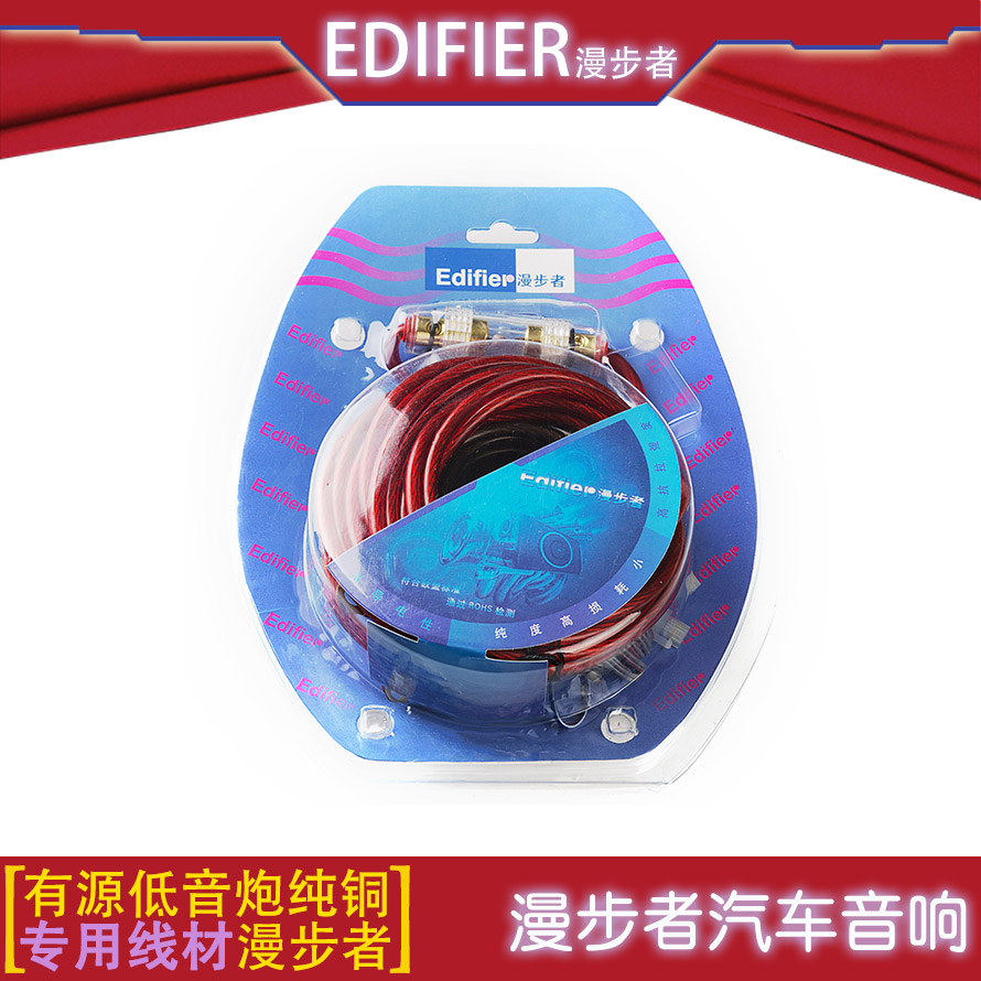 China Wire Subwoofer Shopping Guide At Alibabacom How To A Get Quotations Cruiser Car Audio Upgrade Conversion Facelift Dedicated Products 10awg20a