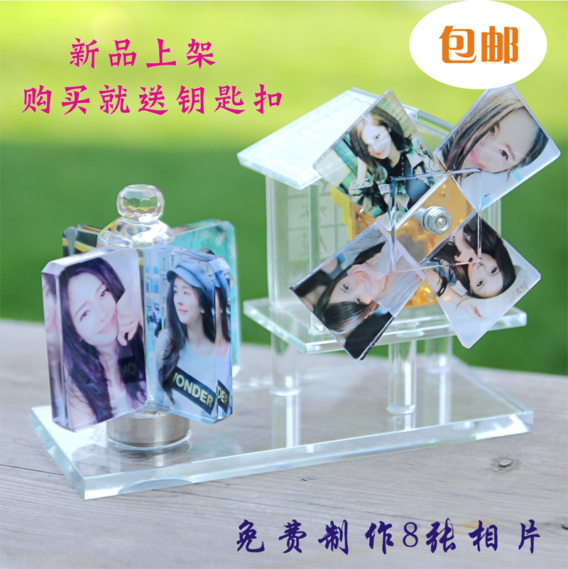 Crystal photo 8 photo custom diy gift ideas music windmill swing sets making personalized birthday gift