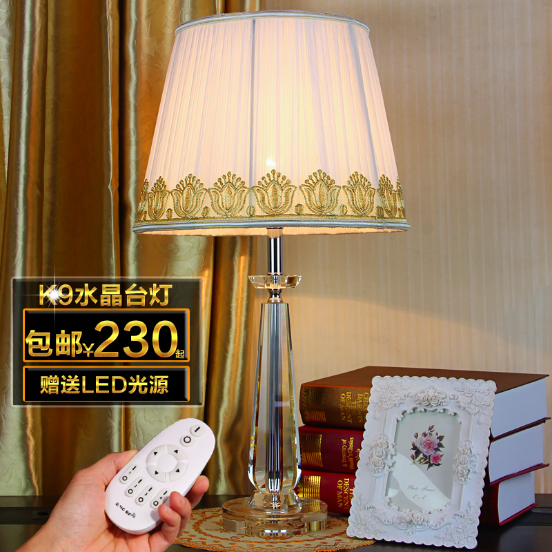 Crystal table lamp bedroom modern minimalist fashion creative european luxury wedding table lamp table lamp led lamp bedside lamp