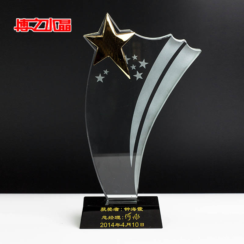 Crystal trophy crystal trophy medals custom made to order upscale business gifts free lettering competition award trophy made