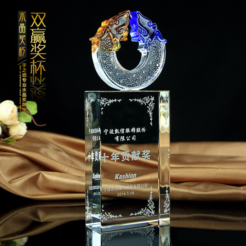 Crystal trophy custom business gifts lettering medal of honor medal trophy production authorization card game set to do
