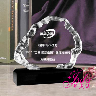 Crystal trophy custom spot custom crystal trophy engraved crystal trophy crystal iceberg medal commemorative plaque spot 013