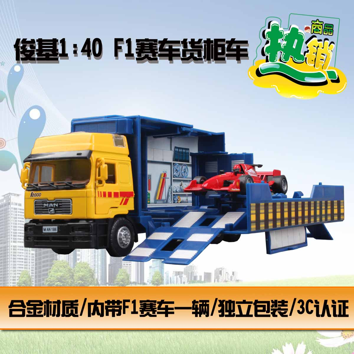 Csl 1:40 f1 racing truck container car repair car alloy car model toy car gift