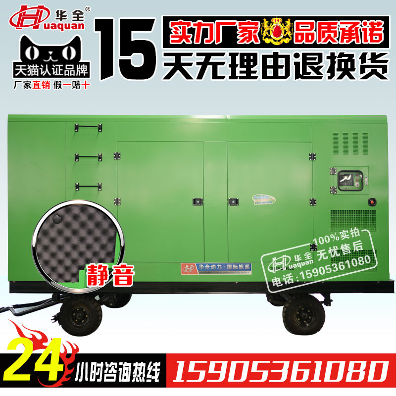 Cummins diesel generator set mobile silent series diesel generator set high with generator 350kw