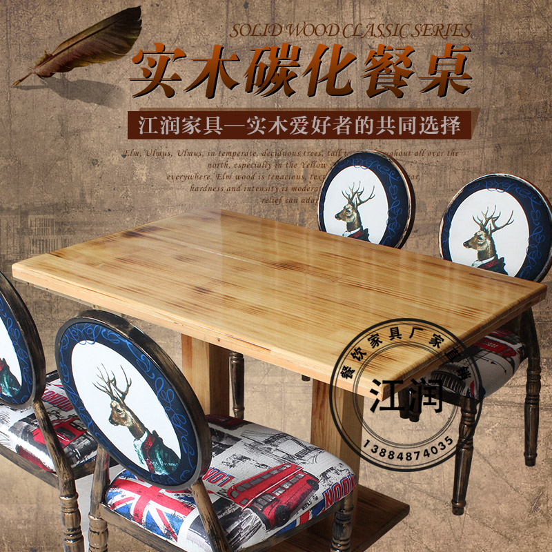 Custom cafe restaurant square wood dining table dessert tea shop cafe restaurant snack bar tables and chairs combination