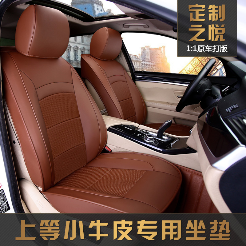Custom car special 3d leather four seasons car seat cover full surround pads perforated breathable cushion summer liangdian