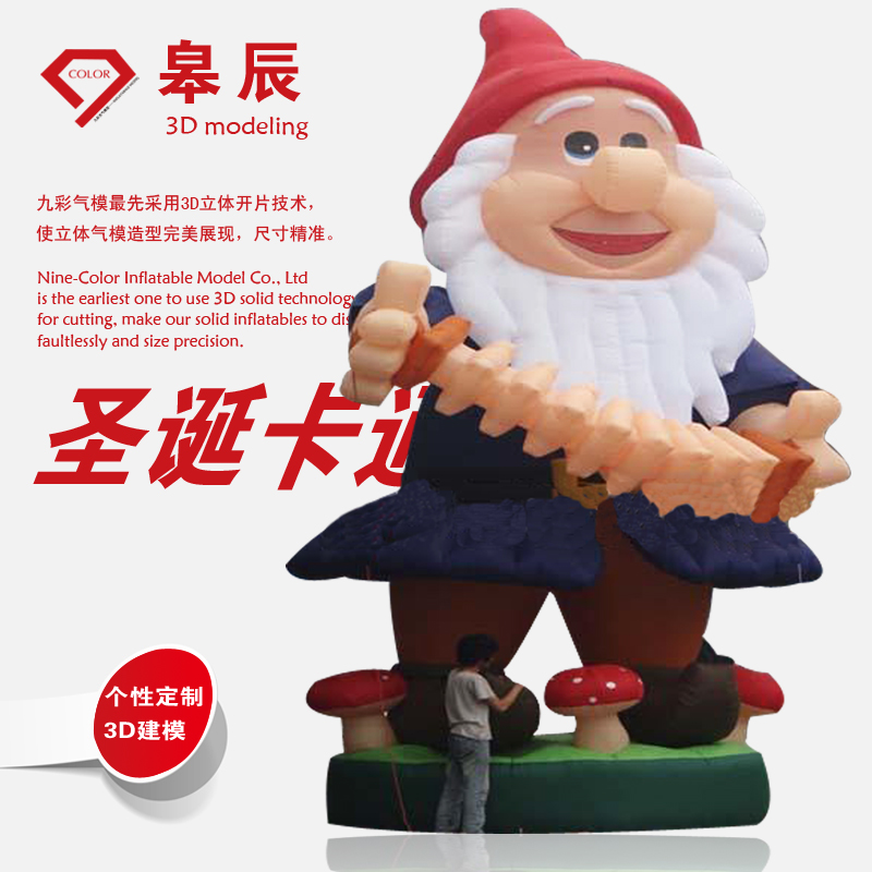 Custom inflatable inflatable santa claus inflatable christmas inflatable santa claus snowman christmas supplies furnished