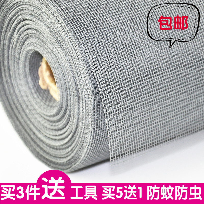 Custom mosquito screens invisible screens net diy adhesive type nonmagnetic velcro screens screens gauze screens network