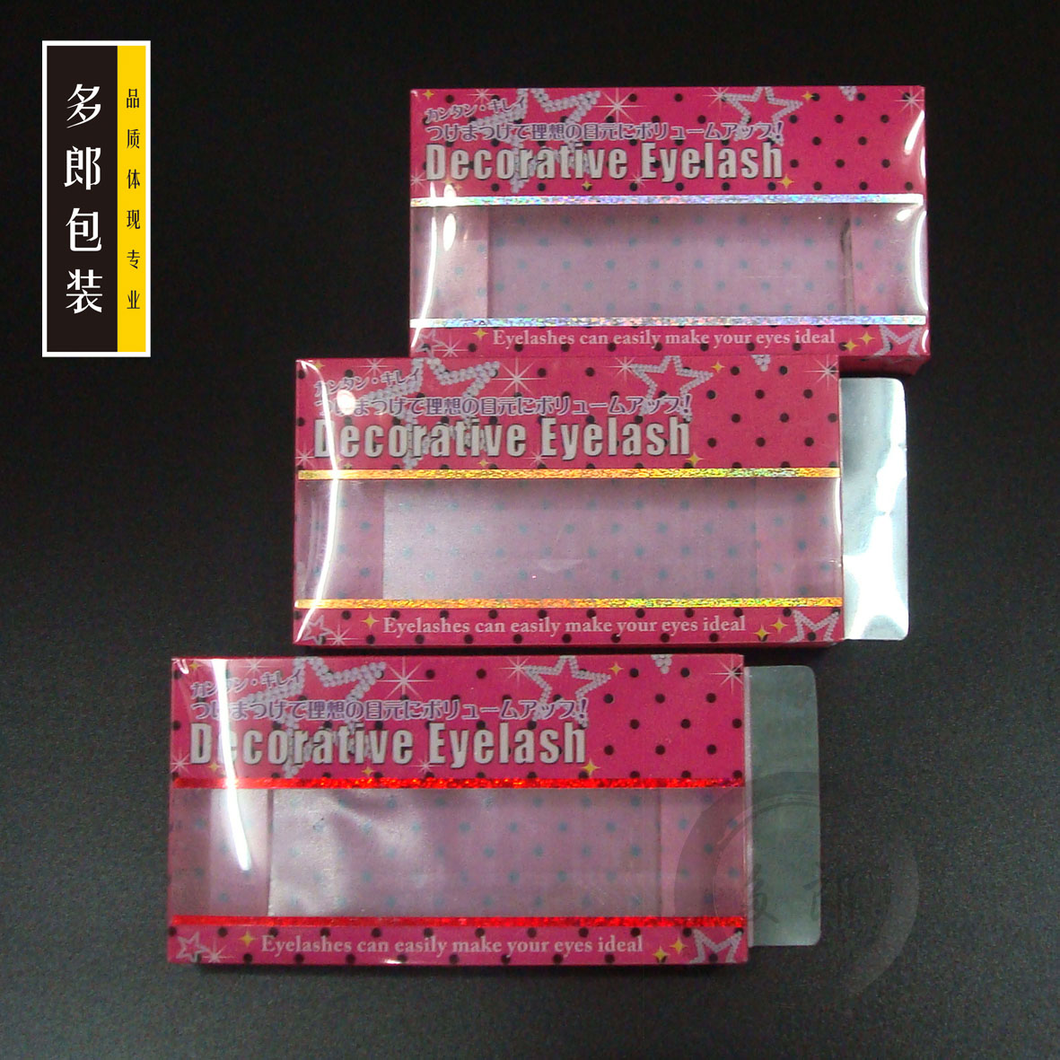 Custom pvc/pp/pet box soap box cosmetics packaging box eyelashes box customized