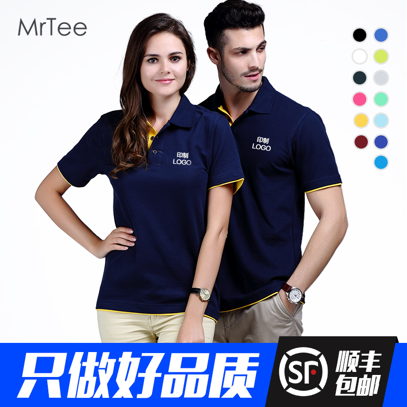 Custom t-shirt polo shirt lapel short sleeve work clothes given customized advertising culture shirt business overalls diy printed logo